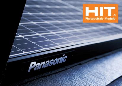 パナソニック太陽光発電システムのイメージ (2)