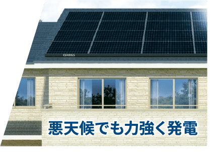 Q セルズ太陽光発電システムのイメージ