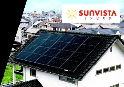 シャープ太陽光発電システムのイメージ