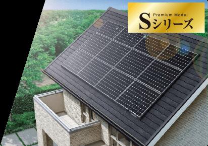 東芝太陽光発電システムのイメージ